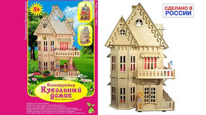 Конструктор «Кукольный домик» 0