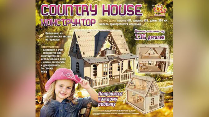 Конструктор «Country house» 1
