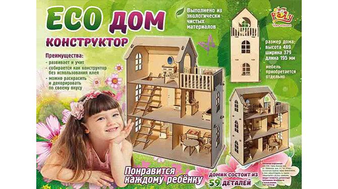 Конструктор «ECO дом» 1