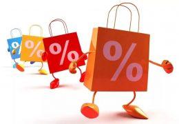 Завершение акции по сниженной цене