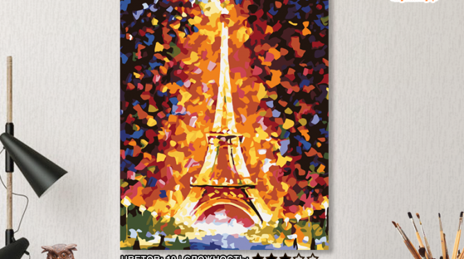 Картина по номерам на холсте 50х40 см. «Эйфелева башня» 0