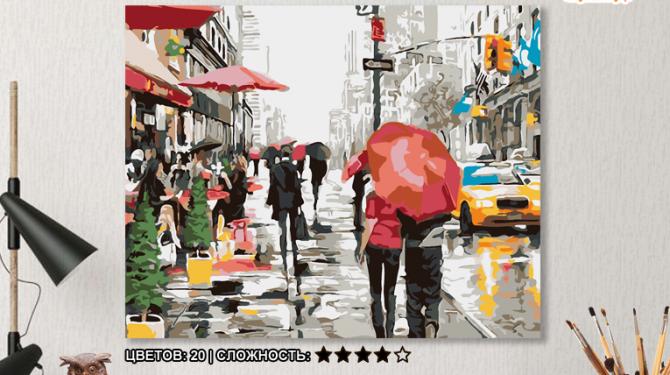 Картина по номерам на холсте 50х40 см. «Нью-Йорк» 0