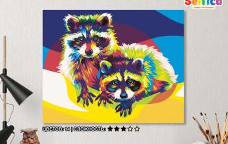 Картина по номерам на холсте 50х40 см. «Радужные еноты»