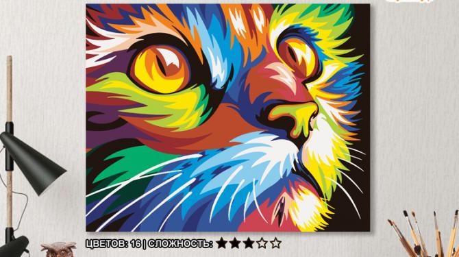 Картина по номерам на холсте 50х40 см. «Радужный кот» 0