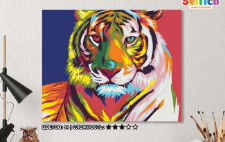 Картина по номерам на холсте 50х40 см. «Радужный тигр»