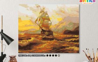 Картина по номерам на холсте 50х40 см. «Рассвет»
