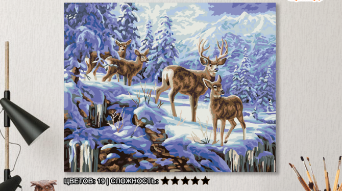 Картина по номерам на холсте 50х40 см. «Благородные олени» 0