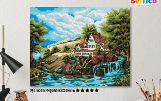 Картина по номерам на холсте 50х40 см. «Домик у водопада»