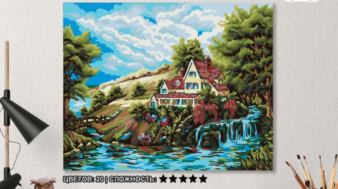 Картина по номерам на холсте 50х40 см. «Домик у водопада» 0