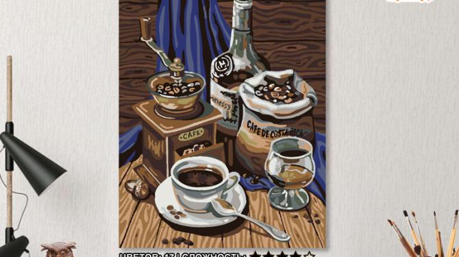 Картина по номерам на холсте 50х40 см. «кофейный набор» 0