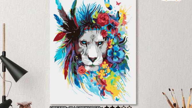Картина по номерам на холсте 50х40 см. «Лев в цветах» 0