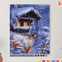 Картина по номерам на холсте 50х40 см.» Ночь зимней романтики» 0 Preview