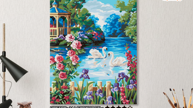 Картина по номерам на холсте 50х40 см. «Садовый рай» 0