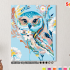 Картина по номерам на холсте 50х40 см. «Сова» 0 Preview