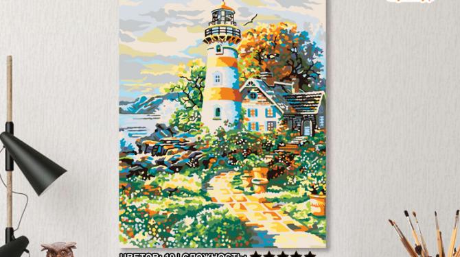 Картина по номерам на холсте 50х40 см. «Старый маяк» 0