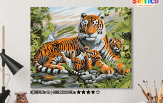 Картина по номерам на холсте 50х40 см. «Тигриная семья»