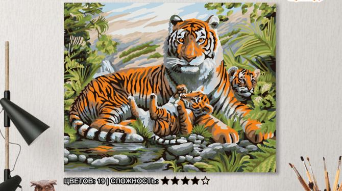 Картина по номерам на холсте 50х40 см. «Тигриная семья» 0