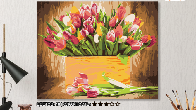 Картина по номерам на холсте 50х40 см. «Тюльпаны» 0