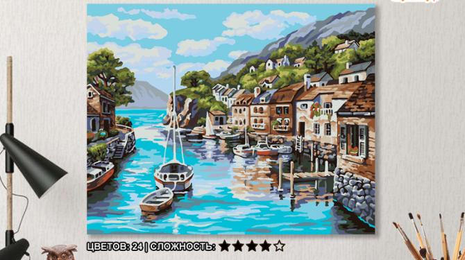 Картина по номерам на холсте 50х40 см. «Лодки у причала» 0