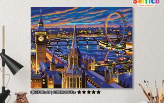 Картина по номерам на холсте 50х40 см. «Ночной Лондон»