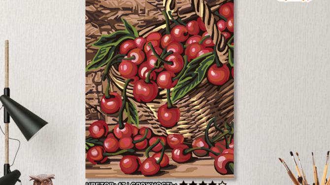 Картина по номерам на холсте 50х40 см. «Спелая вишня» 0