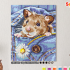 Картина по номерам на холсте с подрамником 50х40 см. «Хомячок» 0 Preview
