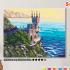 Картина по номерам на холсте с подрамником 50х40 см. «Ласточкино гнездо» 4 Preview
