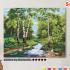Картина по номерам на холсте с подрамником 50х40 см. «Лесной ручей» 0 Preview