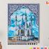 Картина по номерам на холсте с подрамником 50х40 см. «Мечеть Кул-Шариф» 0 Preview