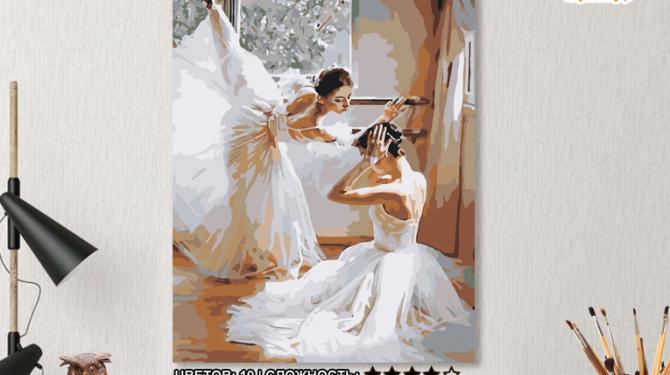 Картина по номерам на холсте 50х40 см. «Балерины». TM Selfica 0