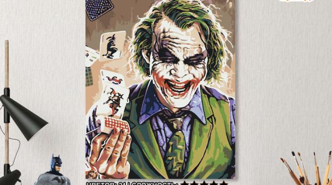 Картина по номерам на холсте 50х40 см. «Джокер». TM Selfica 0