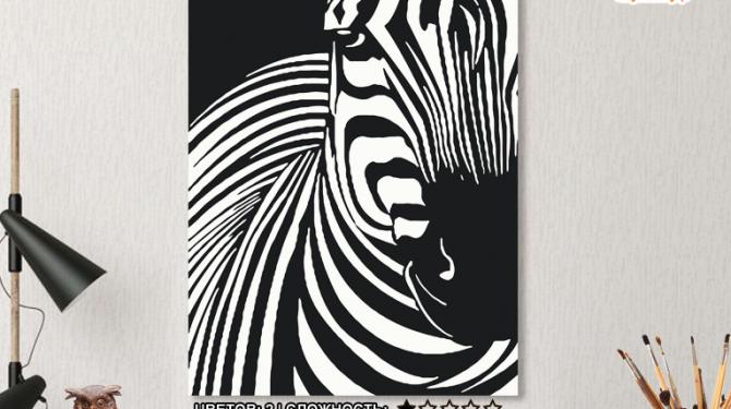 Картина по номерам на холсте 50х40 см. «Зебра». TM Selfica 0