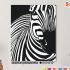 Картина по номерам на холсте 50х40 см. «Зебра». TM Selfica 0 Preview