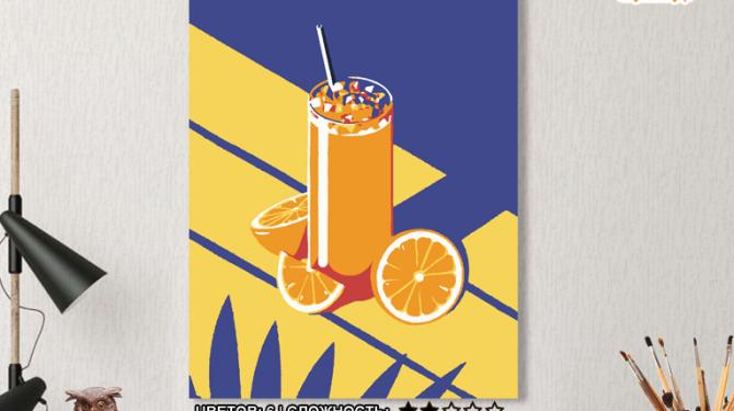 Картина по номерам на холсте 50х40 см. «Апельсиновый сок». TM Selfica 0