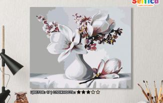 Картина по номерам на холсте 50х40 см. «Букет с магнолией». TM Selfica