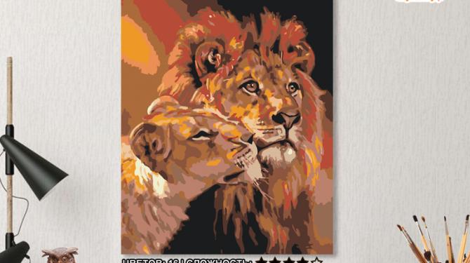 Картина по номерам на холсте 50х40 см. «Львиная нежность». TM Selfica 0
