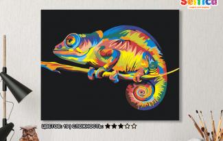 Картина по номерам на холсте 50х40 см. «Радужный хамелеон». TM Selfica