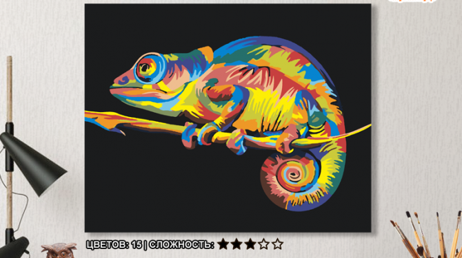 Картина по номерам на холсте 50х40 см. «Радужный хамелеон». TM Selfica 0
