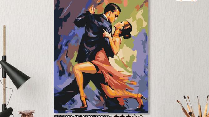 Картина по номерам на холсте 50х40 см. «В ритме страсти». TM Selfica 0
