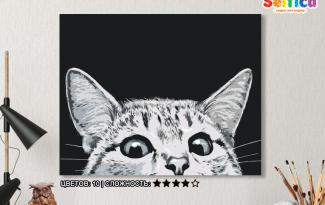 Картина по номерам на холсте 50х40 см. «В засаде». TM Selfica