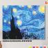 Картина по номерам на холсте 50х40 см. «Звёздная ночь» Ван Гог . TM Selfica 0 Preview