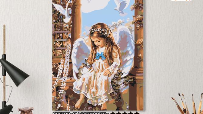 Картина по номерам на холсте 50х40 см. «Маленький ангел». TM Selfica 0