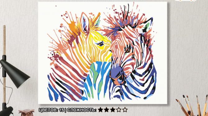 Картина по номерам на холсте 50х40 см. «Цветные зебры». TM Selfica 0