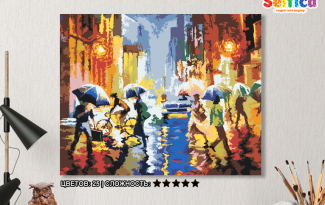 Картина по номерам на холсте 50х40 см. «Дождь». TM Selfica