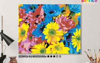 Картина по номерам на холсте 50х40 см. «Яркие цветы». TM Selfica