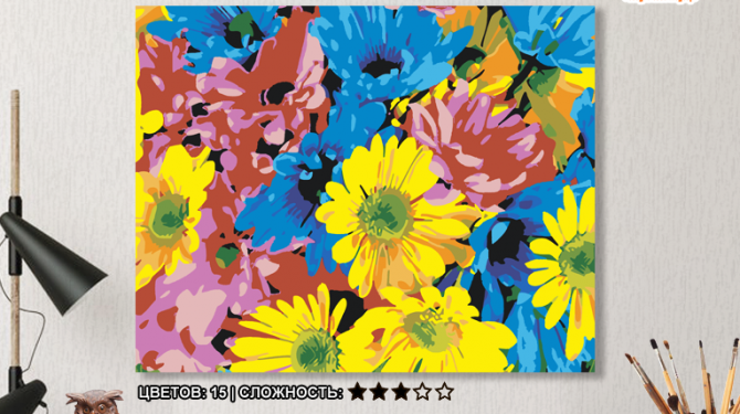 Картина по номерам на холсте 50х40 см. «Яркие цветы». TM Selfica 0