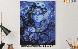 Картина по номерам на холсте 50х40 см. «Магия». TM Selfica