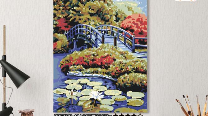 Картина по номерам на холсте 50х40 см. «Мост в саду». TM Selfica 0