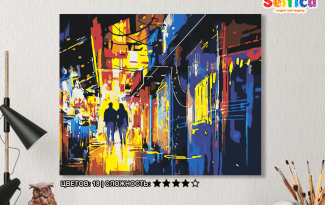 Картина по номерам на холсте 50х40 см. «Ночная прогулка». TM Selfica