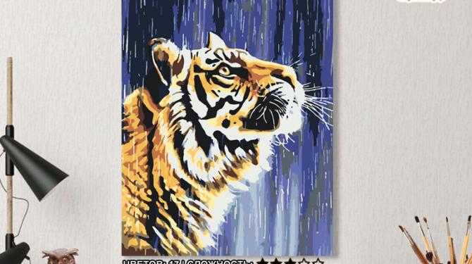 Картина по номерам на холсте 50х40 см. «Тигр под дождём». TM Selfica 0